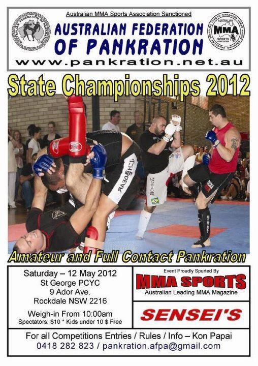 2012 Australian State Championships