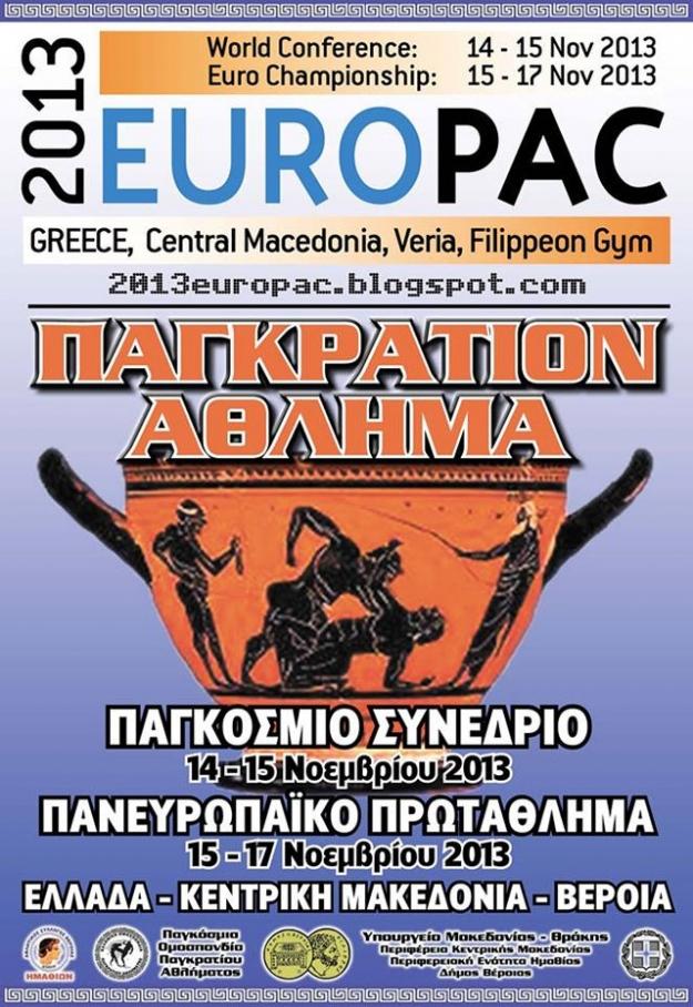 2013 EUROPAC GREECE (Pankration)